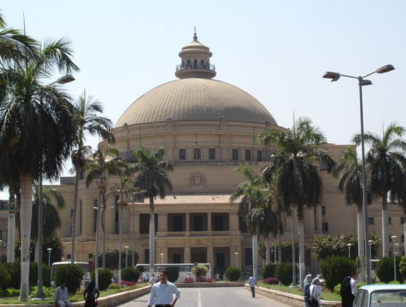 cairo_university-faculty_of_pharmacy